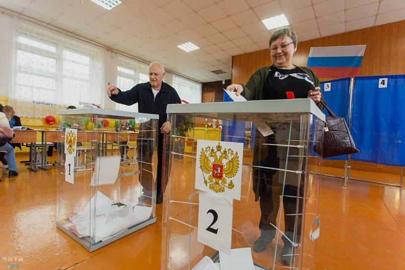 Картинки, пригласительные на выборы 8 сентября 2019 года забайкальский край фото
