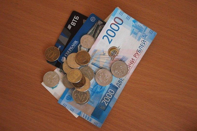 Захотевшая заработать пенсионерка из Читы перевела мошенникам 1,3 млн рублей