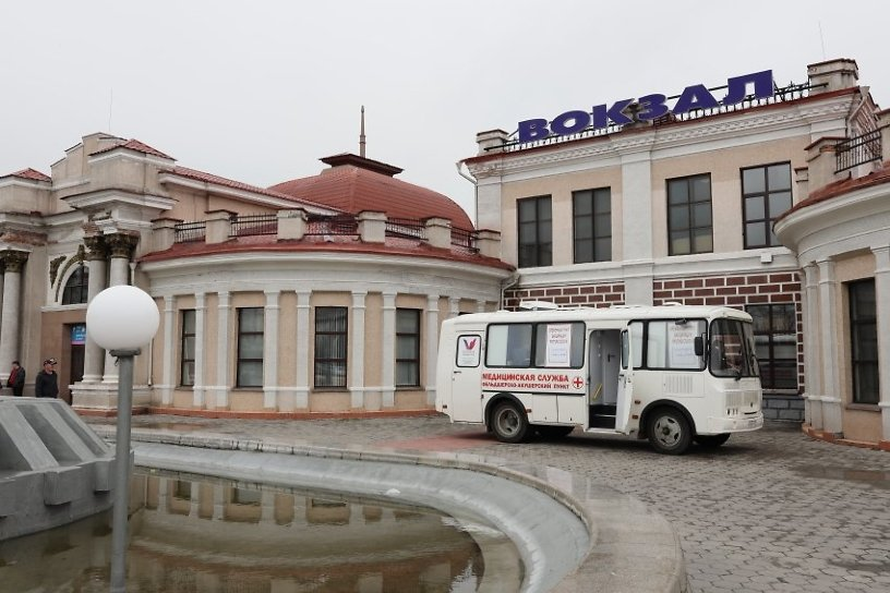 Дополнительный пункт вакцинации будет работать 19 мая на привокзальной площади в Чите