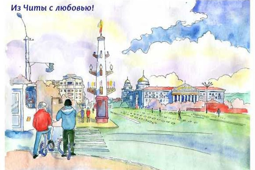 Открытка ко дню города нарисовать