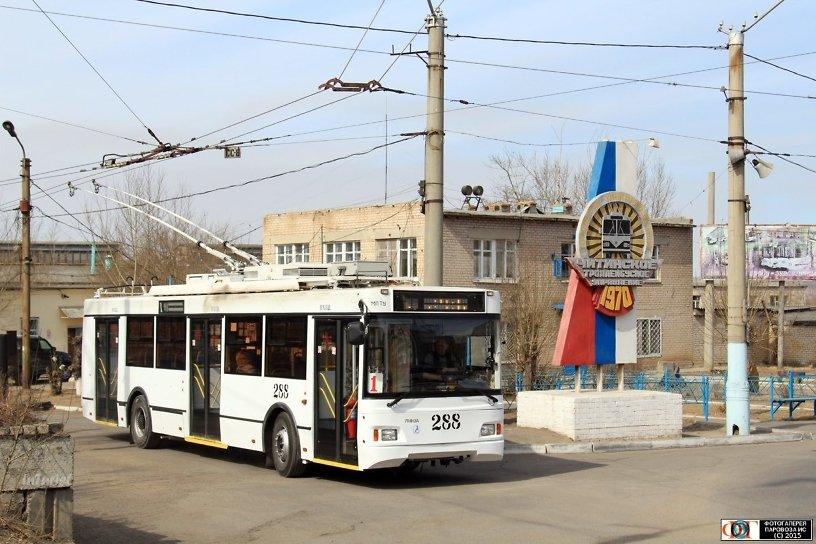 Троллейбусное управление Читы выплатило УФАС штраф в 150 тысяч рублей